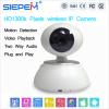camera-ip-wifi-siepem-ip-s6315 2 - maytinhtunglam.com